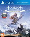 Horizon: Zero Dawn. Complete Edition (PS4)