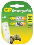 Аккумулятор тип AAA GP 850mAh (2шт в блистере)