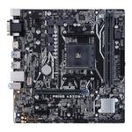 М/плата ASUS PRIME A320M-K Socket AM4 PCI-E/RAID/D-SUB/HDMI 2DDR4 mATX