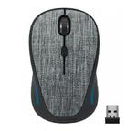 Мышь Speedlink Cius Mouse sl-630014-gy
