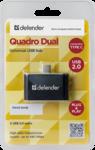 Разветвитель USB 3.1 Defender Quadro Dual TYPE C - USB2.0, 2порта
