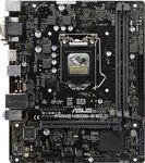 М/плата ASUS PRIME H310M-R R2.0 Socket1151 PCI-E/Dsub/DVI/HDMI/SATA/2DDR4 mATX RTL