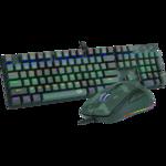 Комплект клавиатура + мышь Redragon S108 игровой, USB, черный