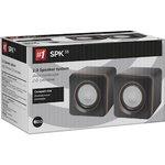 Колонки 2.0 Defender SPK-33 RMS 5W, USB, чёрный