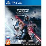 Star Wars: Джедаи Павший Орден (PS4)