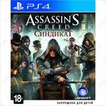 Assassin's Creed: Синдикат Специальное издание (PS4)