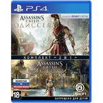 Assassin's Creed: Одиссея + Assassin's Creed: Истоки (PS4)