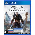 Assassin's Creed Valhalla\Вальгалла (PS4)