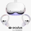 Шлем виртуальной реальности Oculus Quest 2 256GB (White)