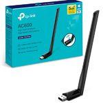 Адаптер беспроводной TP-Link Archer T2U Plus двухдиапазонный 2,4/5Ггц, 433Мбит/с, USB2.0, внешняя антенна
