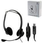 Наушники Logitech PC 960 с микрофоном, USB, чёрный (981-000100)