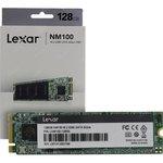 Накопитель SSD M.2 128Gb Lexar NM100 LNM100-128RB
