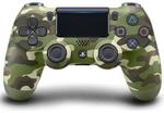 Sony DualShock 4 Version 2 (green camouflage)